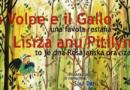 """A Resia la presentazione del volume illustrato della favola """"La volpe e il gallo – Lisïza anu pitilyn"""""""